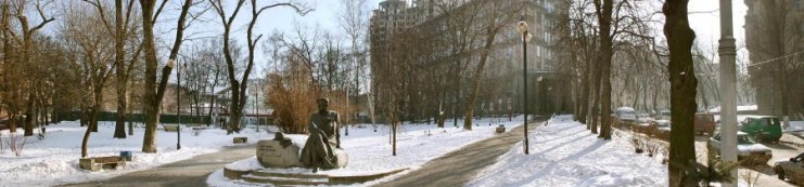 The monument to the writer Oles Gonchar in Kiev
