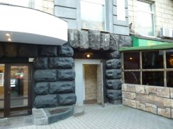 Ester Hostel - the comfortable hostel in the down town of Kiev